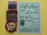 کیت ولت متر دیجیتال (نمایشگر ولتاژ 0 تا 199 ولت DC)