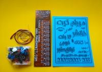 فلاشر 12 ولت 10 کاناله با خروجی ترانزیستور